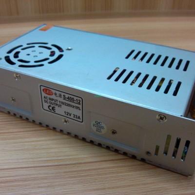 12V 33A 400W switch power supply
