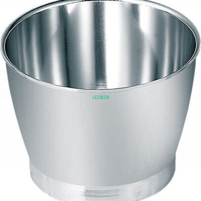 LED Lamp Cup  A2514
