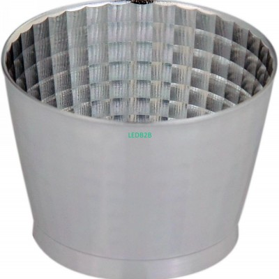 LED Lamp Cup  A2532