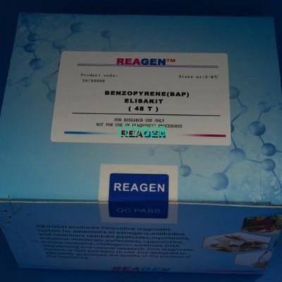 Beta-Agonist ELISA Test Kit