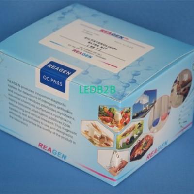 Methyltestosterone ELISA Test Kit