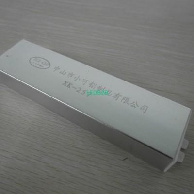 Waterproof aluminum shell(XK-257)