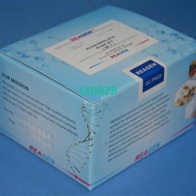 REAGEN Aflatoxin B1 ELISA Test Ki