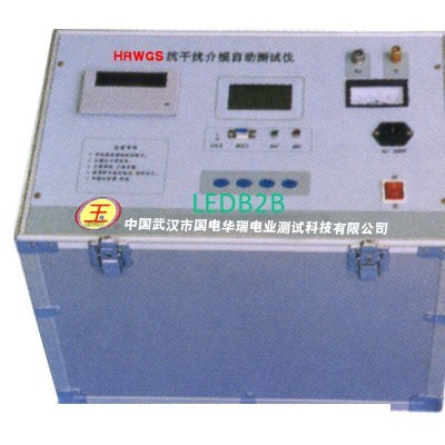 Automatic different frequency die