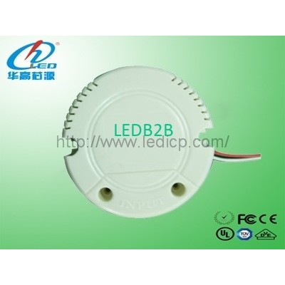 【10-25W】Dimming power supply