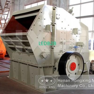 hard rock crushing machine