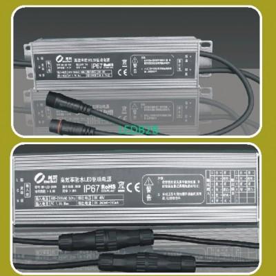 LED Driver  62015332616