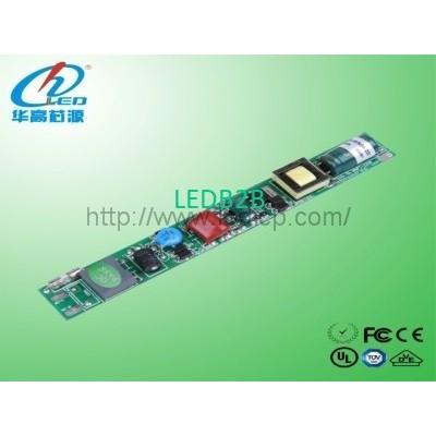 HG-T8-HN80-230(5-18W)