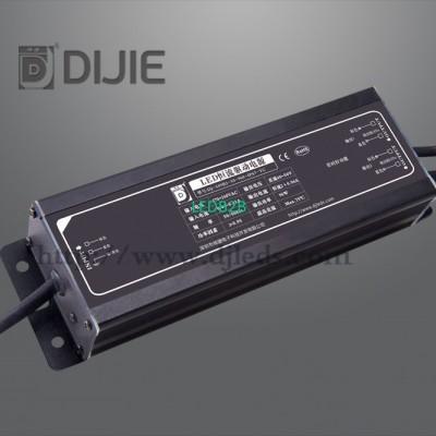 2*20-2*80W multi-channel constant