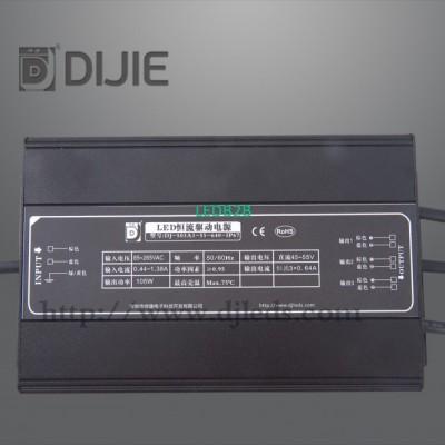 3*20-3*60W multi-channel constant