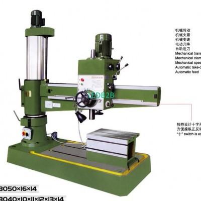 Radial Drilling Machine ZQ3050