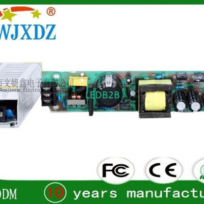 Pure Copper 10A 120 Watt AC DC Sw