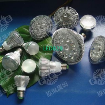 LED lighting parts