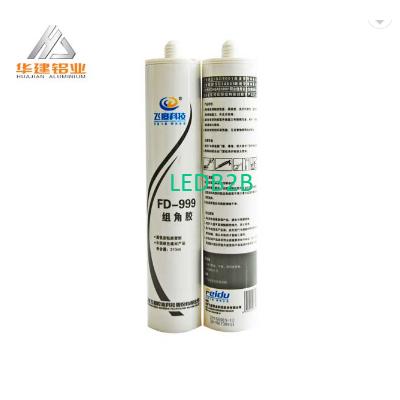 Shandong feidu GP-A FD-868 silico