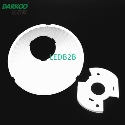 COB reflector for ceiling lamp 69