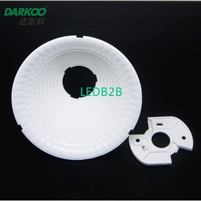 NEW white round reflector for cei