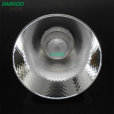 Par30 Reflector with lightpipe 15
