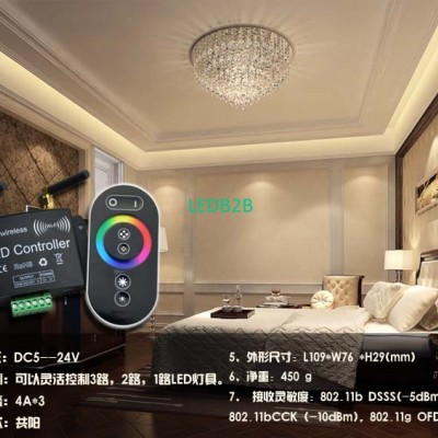 New design WiFi LED controller, R