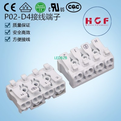 HuiChengFeng supply 4 into out of