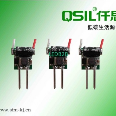 MR16 1-3*1W Dimming power1-3*2 1-