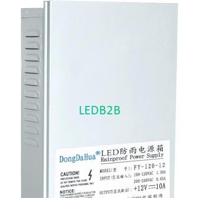 Rainproof LED Power Supply FY-120