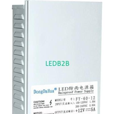 Rainproof LED Power Supply FY-60W