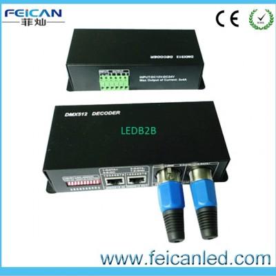 intelligent LED DMX controller/dm