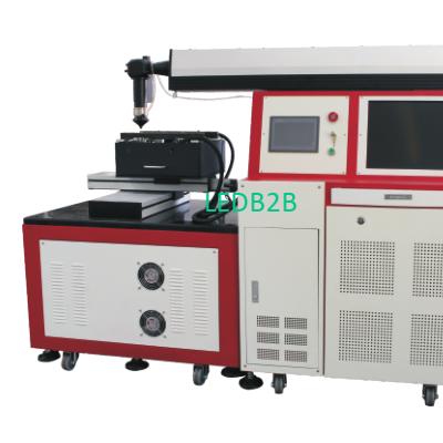 Multi-Function Three Axis Laser C