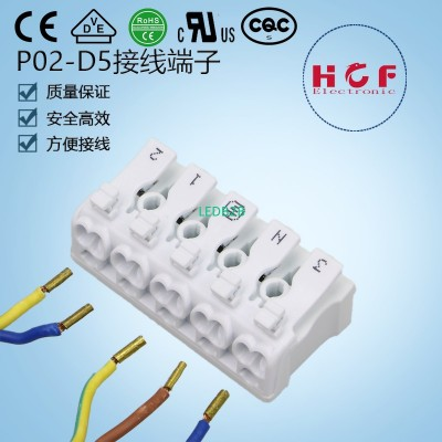 HuiChengFeng supply 5 into out of