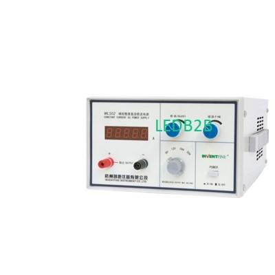 WL502 DC Power Supply For Standar