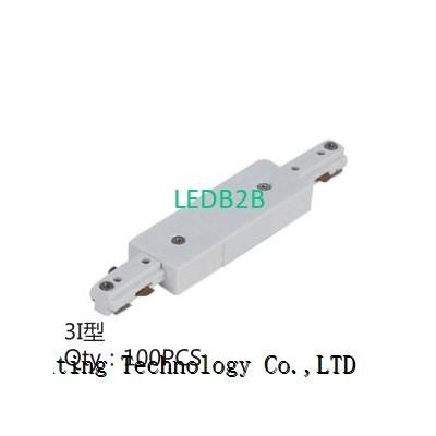 3 wires track adaptor copper wire