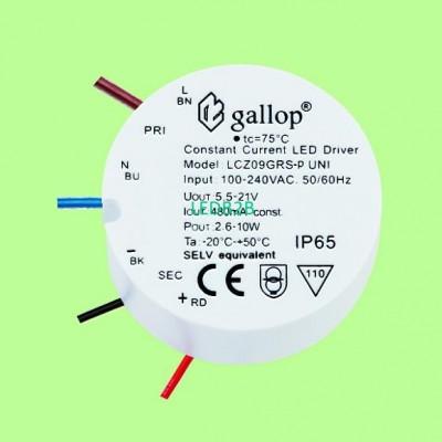 480mA  5.5-21V  2.6-10W  Waterpro