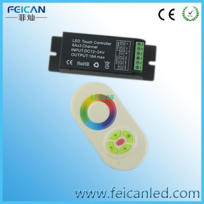 12V 5 key controller touch screen