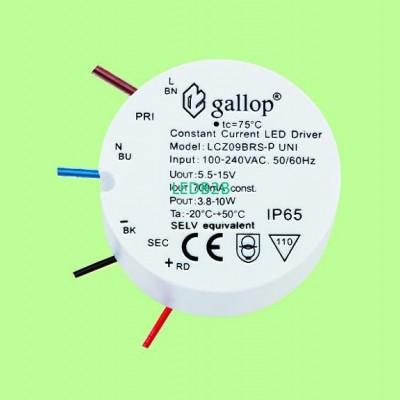 700mA  5.5-15V  3.8-10W  Waterpro