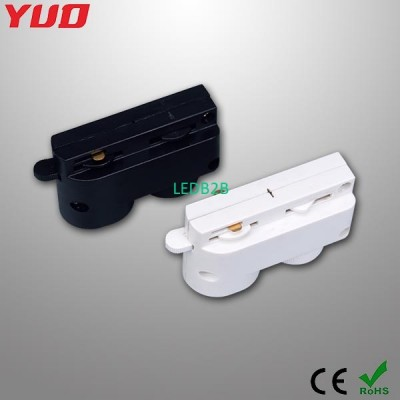 YUD Track Light Assessories Two W
