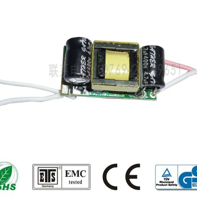 AD04D 6W LED power supply