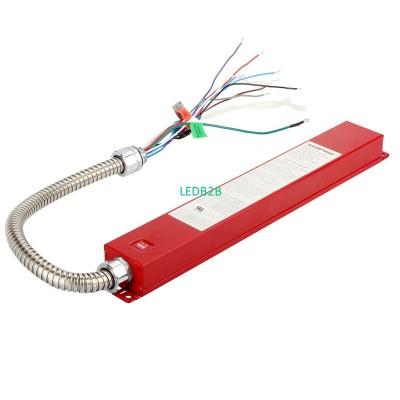 12W EM Battery pack