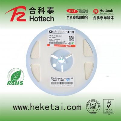 SMD CHIP Resistor 0603 1% 10kohms