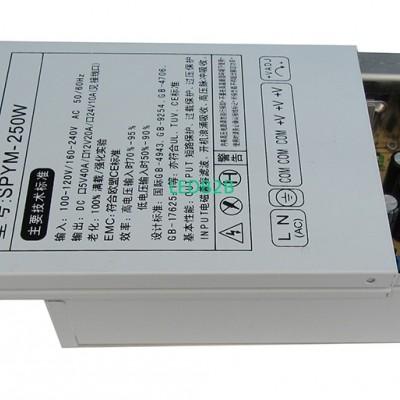 Sompom Rainproof Switch Power 5V