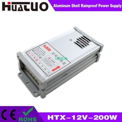 12V-200W constant voltage aluminu