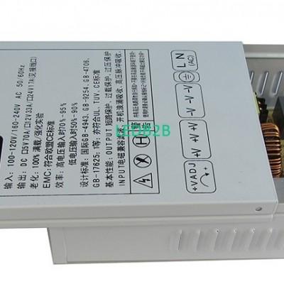 Sompom 5V 70A Rainproof Power Sup