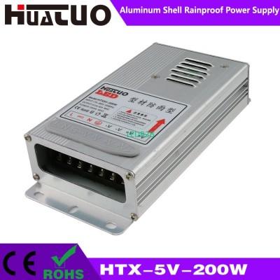 5V-200W constant voltage aluminum