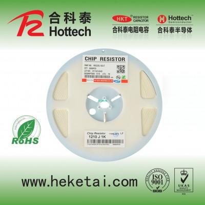 SMD CHIP Resistor 1210 1% 470kohm