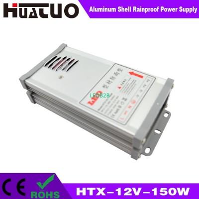 12V-150W constant voltage aluminu