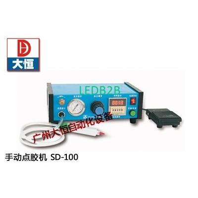 High Precision Manule Glue Dispen