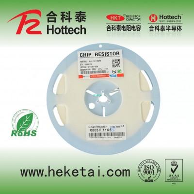 SMD CHIP Resistor 0805 1% 4.7kohm