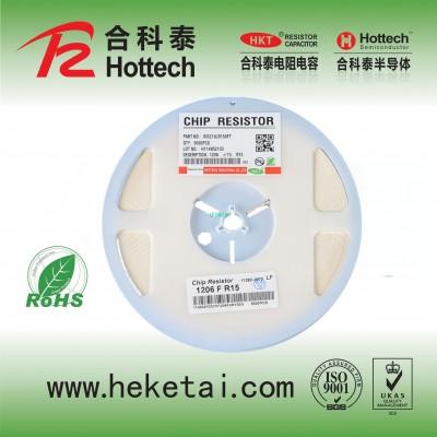 SMD CHIP Resistor 1206 1% 100kohm