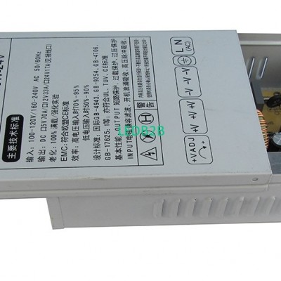 12V 30A Rainproof Switch Power So