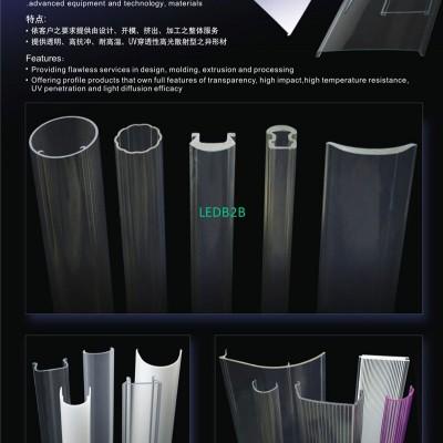 PMMA Extrusion Porfile Products