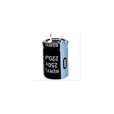 Aluminum Electronic Capacitors EM